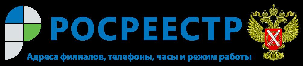 Межмуниципальный Завьяловский отдел управления Росреестра по Алтайскому краю