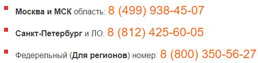 росреестр консультант